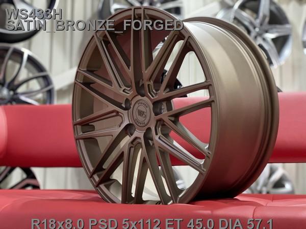 Кованые диски volkswagen passat b8 Skoda Superb R18 A7 - Фото 2